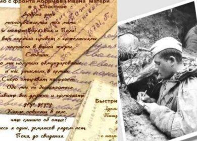 Литературная гостиная «Поэты-фронтовики»