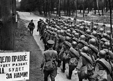 Горловка в годы Великой Отечественной войны. Начало войны