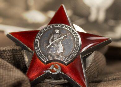 Победители онлайн-конкурса «Грозный 1941 год»