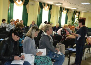 21 сентября прошли курсы повышения квалификации педагогов