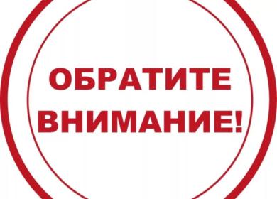 Положение о проведении творческого конкурса «Укрась Покров словами»
