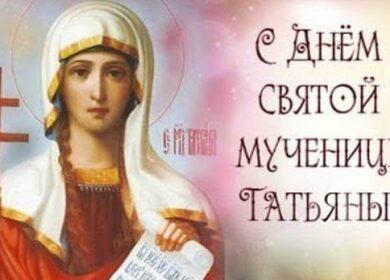 Протоиерей Игорь Бродяной о житие Святой мученицы Татьяны