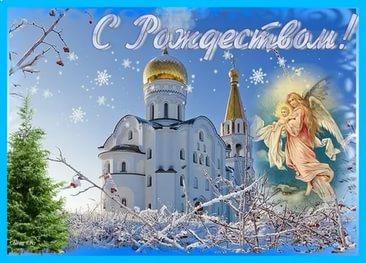 Видеопоздравление с Рождеством Христовым от руководителя клуба многодетных мам протоиерея Игоря Бродяного